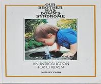 """ספר לאחים קטנים של ילדי ת""""ד"""